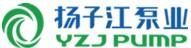 浙江揚子江泵業有限公司閥門事業部