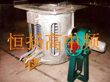 佛山市南海区恒扬高中频热处理设备厂