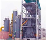 兩段式冷煤氣站
