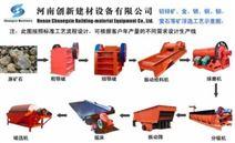 铅锌矿工,金,银,铜,铁矿选矿生产线