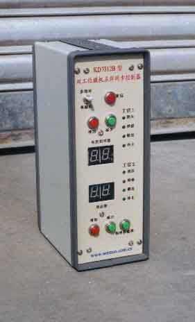 将控制开关连接到控制器后面接线端标记为k