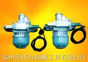 SD-三相强力矿电钻