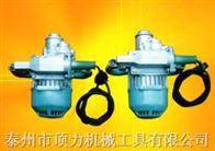 三相强力矿电钻
