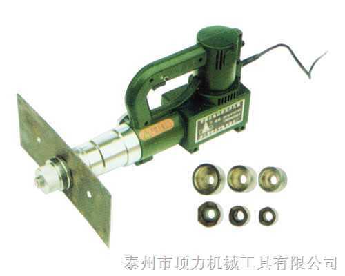PIY-手提式电动液压开孔器