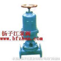 气动衬胶隔膜阀 (常闭式)