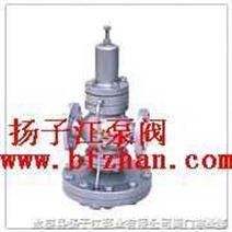 先導式超大膜片高靈敏度減壓閥