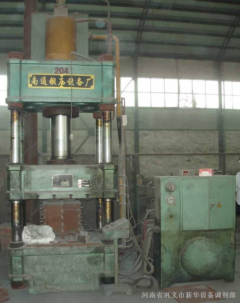 > 二手四柱液压机y32-200吨图片