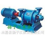 SZ系列水環式真空泵及壓縮機價格