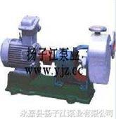 ZFB系列不锈钢自吸泵