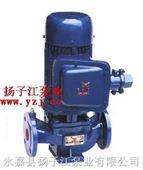 管道泵:YG型立式管道油泵