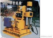 立轴式钻机