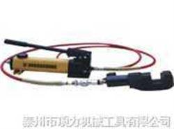液压手持式钢筋切断器