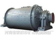 钢球煤磨机
