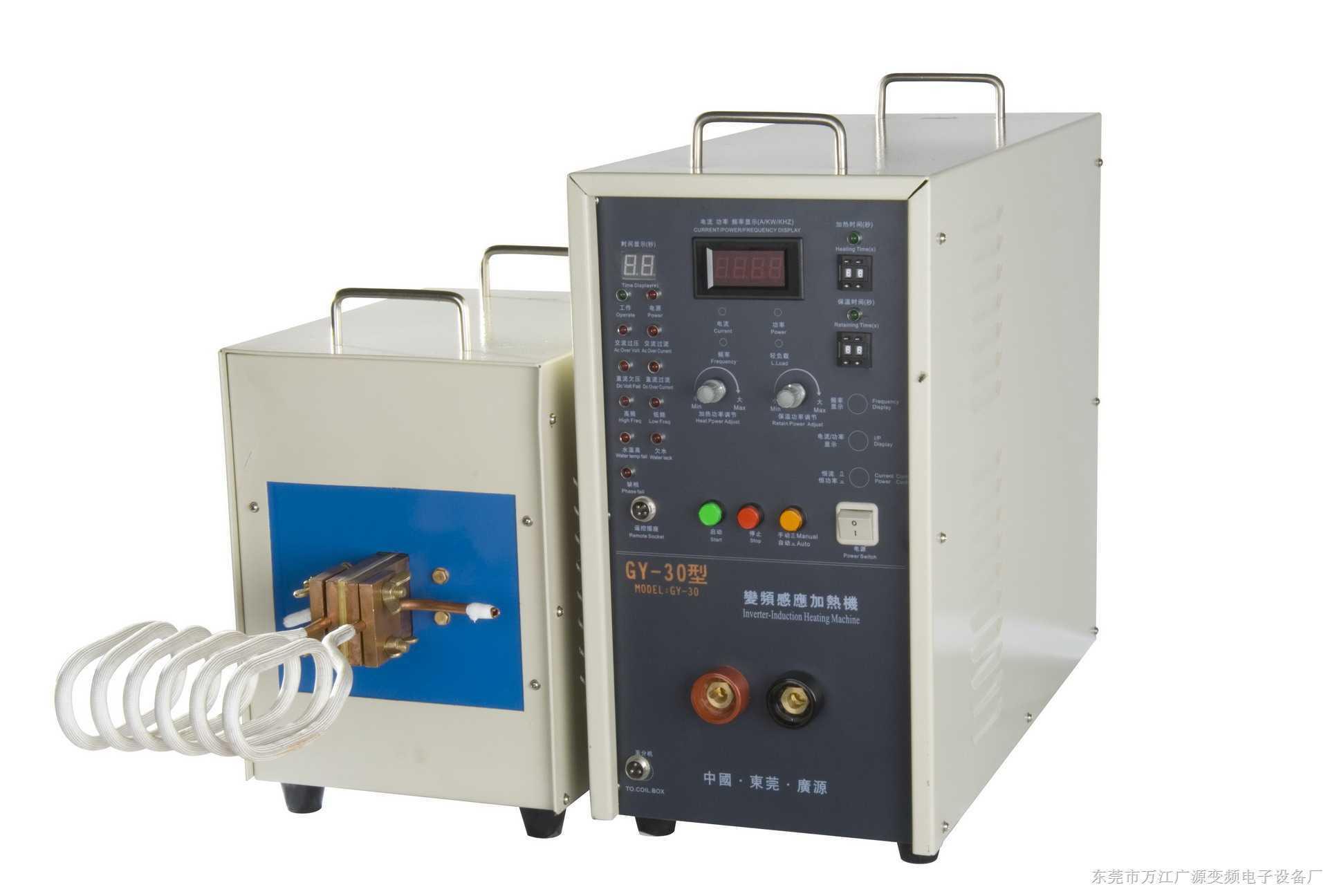 专业生产铜焊接设备