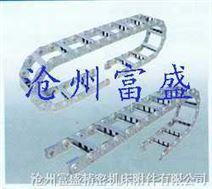 钢铝拖链,穿线拖链,坦克拖链,机床附件