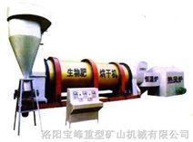 供应有机肥生产线-洛阳宝峰重型矿山机械厂-13783148866