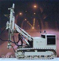 KQG110D高风压隧道180°潜孔钻机