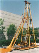 GS-300A型框架式工程、水井鉆機