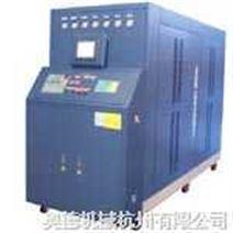 速冷速熱模具控溫機