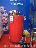 200公斤燃油蒸汽鍋爐、氣鍋爐