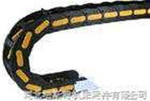 TL-1型工程塑料拖鏈(加強型)