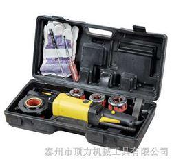 手持式电动套丝机