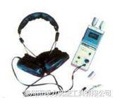 CCL-2240超聲波泄露檢查儀