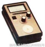快速油质分析仪