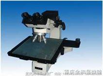大平臺金相檢測顯微鏡