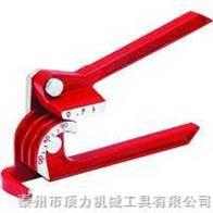 手动铜管弯管机
