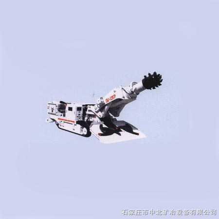 辽源煤机厂EBZ-120S型掘进机配件