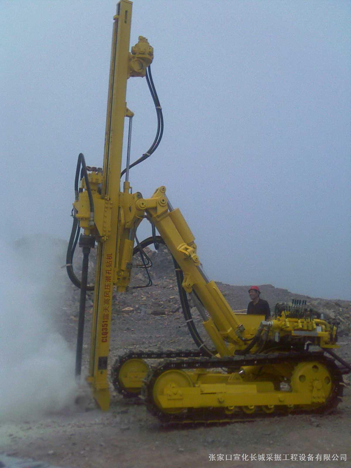 CLQ-351矿山露天履带气动钻机
