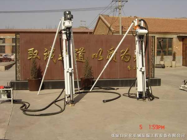支架式潜孔钻机价格