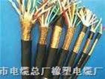 供應電纜礦用通訊電纜MHYV
