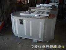 镁合金溶化电炉