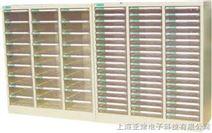 A4紙文件柜,辦公效率柜,文件整理柜,資料柜