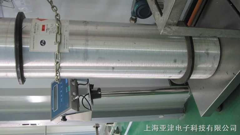 防爆地磅称上海防爆电子秤上海防暴电子称上海防爆平台称