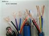 低烟低卤阻燃大对数电缆WDZ-HYA