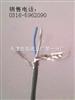 DJYJVP22双屏双绞屏蔽阻燃      电               缆 DJYJP