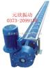 供应GX/LS型螺旋输送机,新乡螺旋输送机,蛟龙输送机