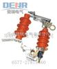 HY5WS-17/50DL-TB跌落式避雷器