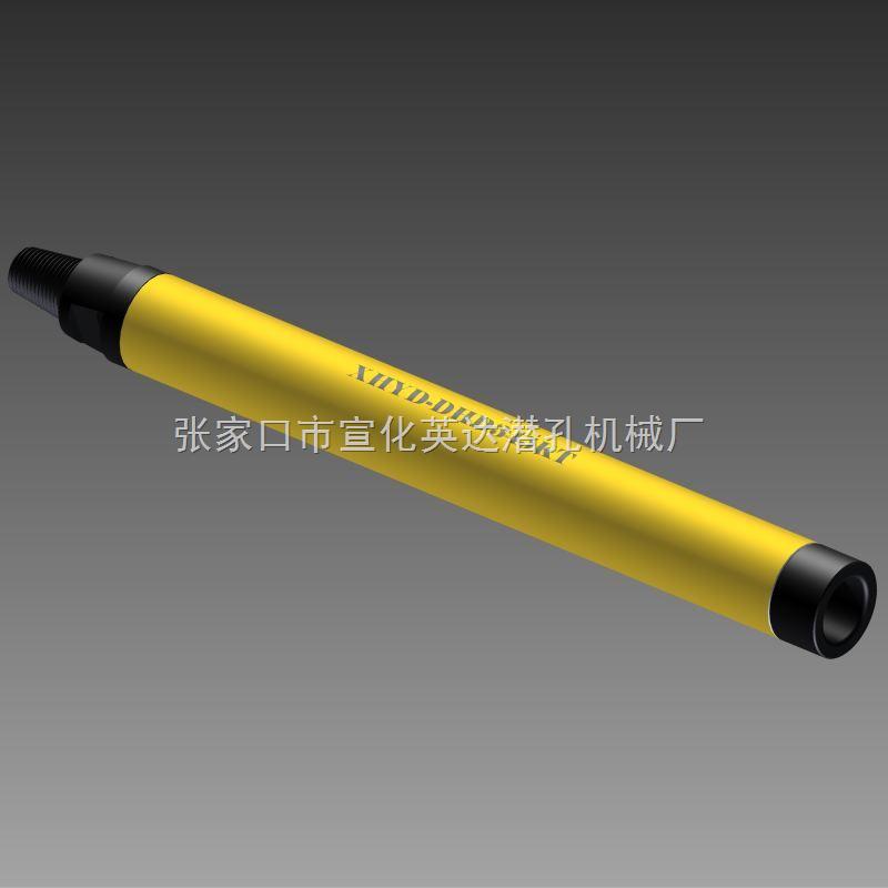XHYD-DHD345KT-高风压快速潜孔冲击器