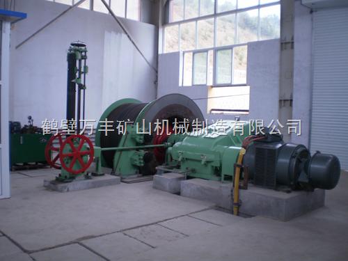1033-2007《煤矿用jtp型提升绞车安全检验规范》,中华人民共和国机械