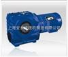 上海热销S系?#34892;?#40831;轮蜗杆减速机-S97减速机-SF37小型减速机价格