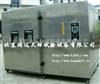 高低温试验检测箱|淮南高低温试验检测箱|信阳高低温试验检测箱