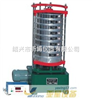 振筛机厂家,振击式振筛机品牌,ZBSX-92A振击式标准振筛机(摇筛机)
