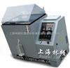环境试验箱免费服务热线4000662888