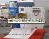 SMD中频逆变点焊机   中频逆变点焊机生产厂家