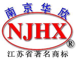 南京華欣分析儀器制造有限公司