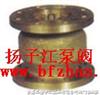 止回閥:H41X/W全銅消聲止回閥